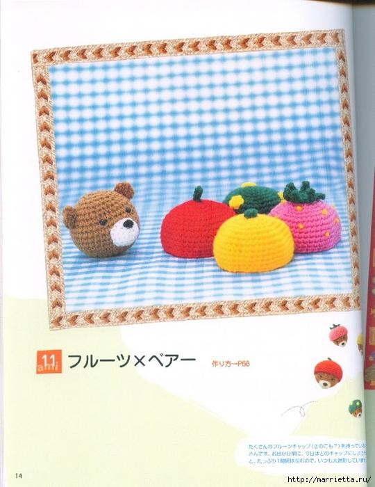 Амигурами крючком. Японский журнал со схемами игрушек (12) (540x700, 267Kb)