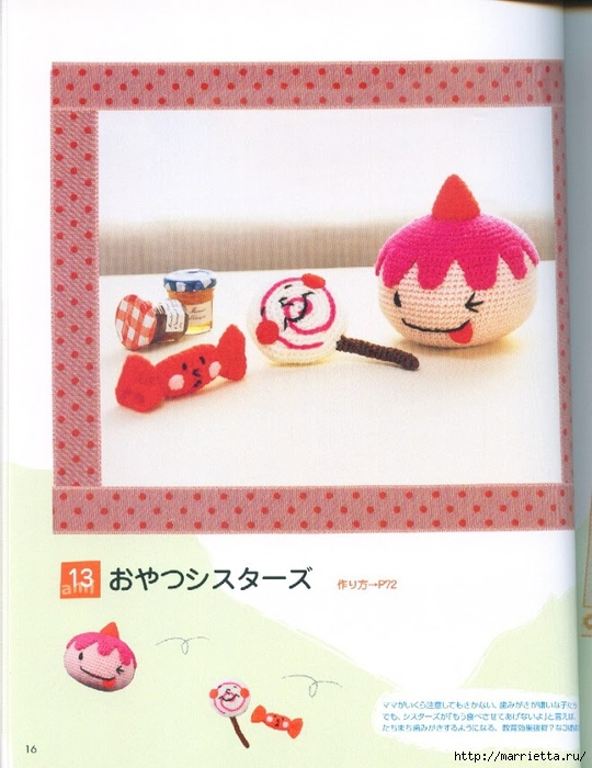 Амигурами крючком. Японский журнал со схемами игрушек (14) (540x700, 252Kb)
