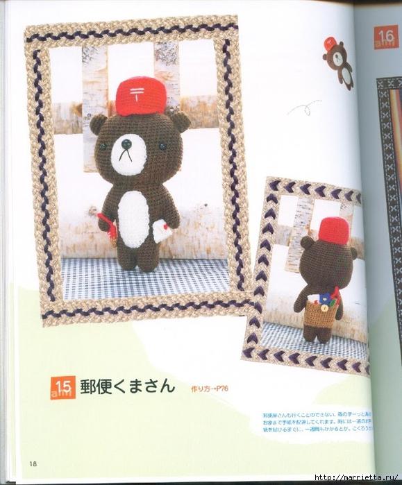 Амигурами крючком. Японский журнал со схемами игрушек (16) (579x700, 286Kb)
