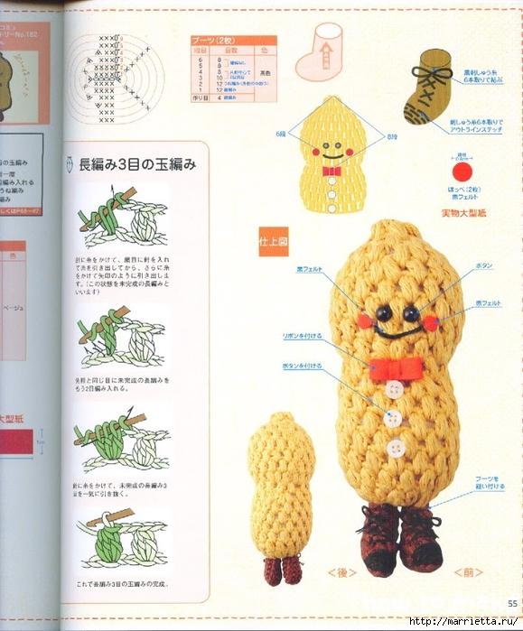 Амигурами крючком. Японский журнал со схемами игрушек (29) (579x700, 301Kb)