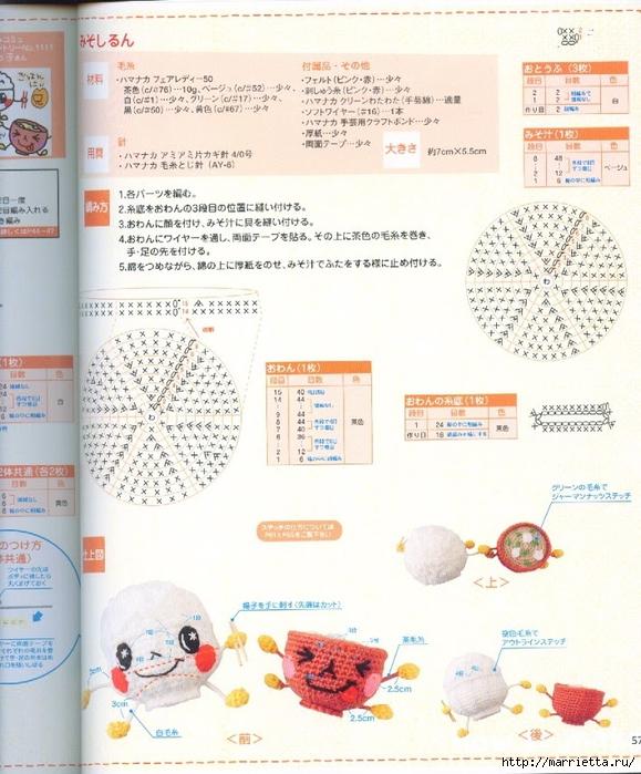 Амигурами крючком. Японский журнал со схемами игрушек (31) (579x700, 312Kb)
