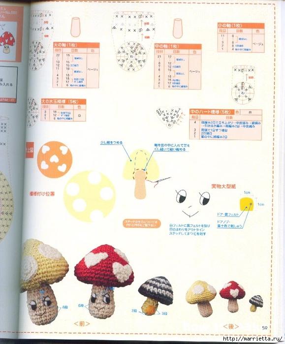 Амигурами крючком. Японский журнал со схемами игрушек (33) (579x700, 278Kb)