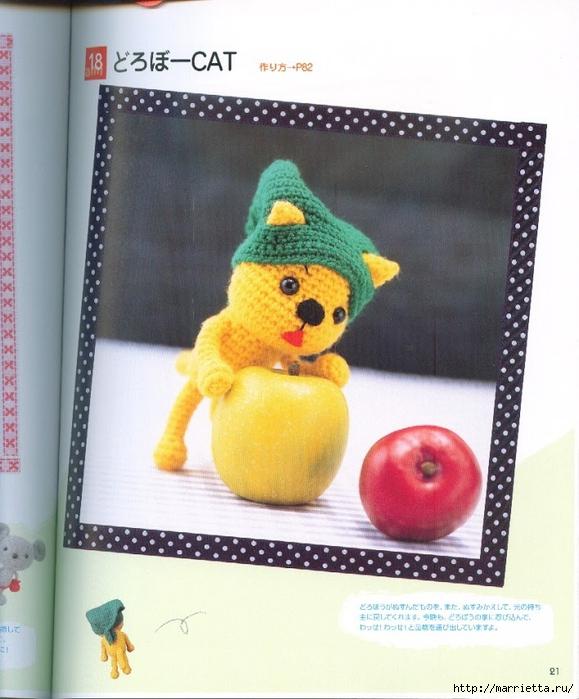 Амигурами крючком. Японский журнал со схемами игрушек (19) (579x700, 271Kb)