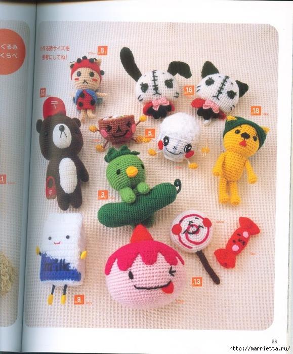 Амигурами крючком. Японский журнал со схемами игрушек (21) (579x700, 333Kb)