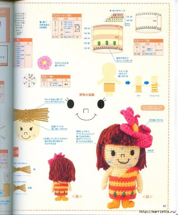 Амигурами крючком. Японский журнал со схемами игрушек (23) (579x700, 290Kb)