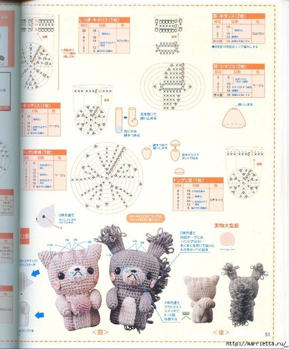 Амигурами крючком. Японский журнал со схемами игрушек (25) (579x700, 324Kb)
