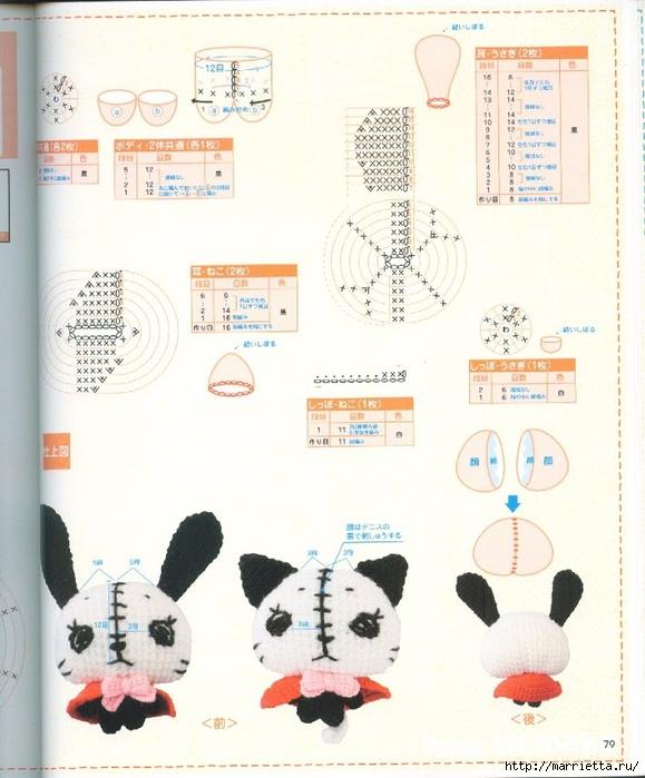 Амигурами крючком. Японский журнал со схемами игрушек (53) (579x700, 271Kb)