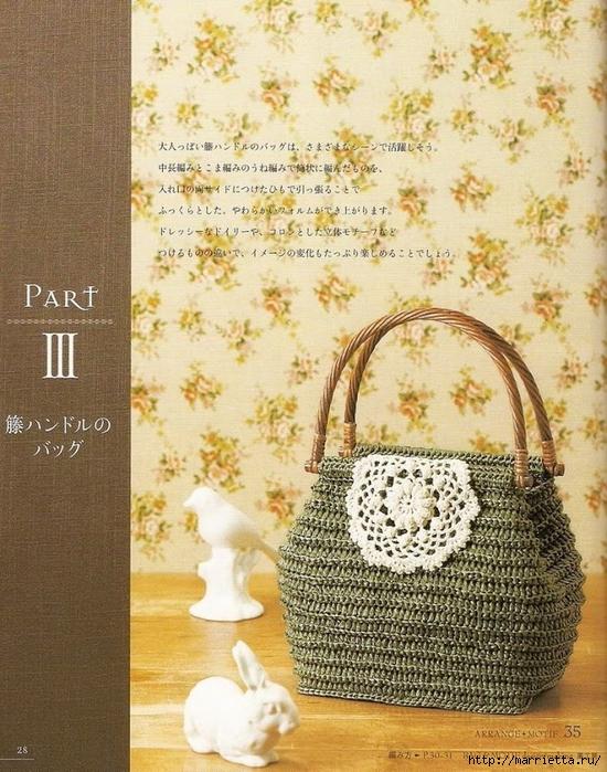 Сумки из пластиковых пакетов и украшения для сумок крючком (29) (550x700, 367Kb)