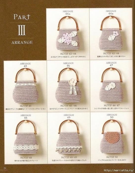 Сумки из пластиковых пакетов и украшения для сумок крючком (37) (546x700, 316Kb)