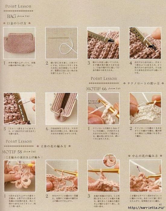 Сумки из пластиковых пакетов и украшения для сумок крючком (42) (550x700, 353Kb)