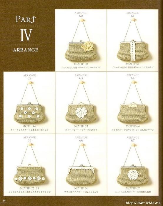 Сумки из пластиковых пакетов и украшения для сумок крючком (49) (554x700, 242Kb)