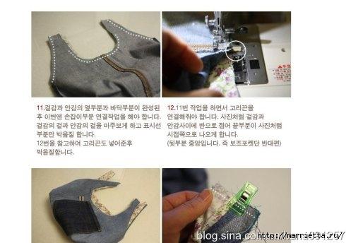 Как сшить сумку из старых джинсов. Фото мастер-класс (7) (490x344, 80Kb)