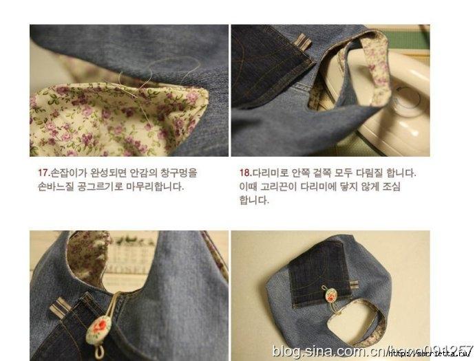 Как сшить сумку из старых джинсов. Фото мастер-класс (10) (690x525, 157Kb)