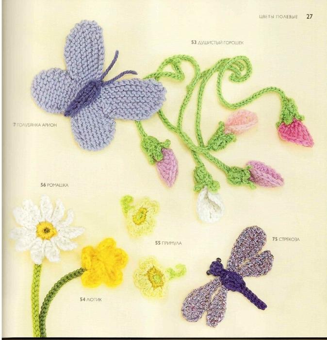 75 вязаных птиц, бабочек, жуков (5) (674x700, 335Kb)