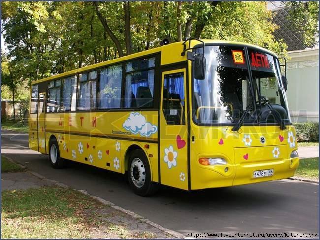 Анализ рынка автобусов/1375121376_avtobus_veseluyy (650x488, 224Kb)