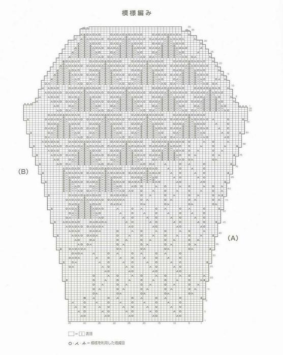 спицы8 (557x700, 188Kb)
