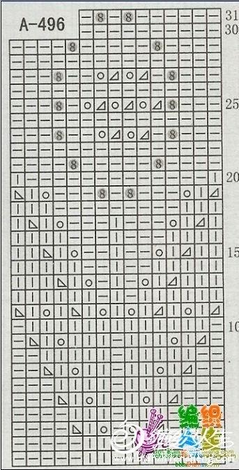 у2 (343x675, 181Kb)