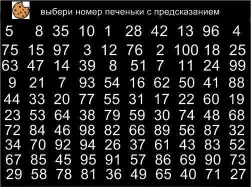 PmMhqgJ5YTs (502x374, 58Kb)