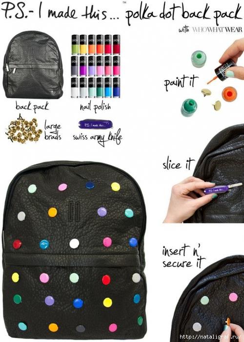 Чем украсить рюкзак своими руками