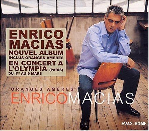Enrico Macias - Oranges Amères front 2003 (500x442, 55Kb)