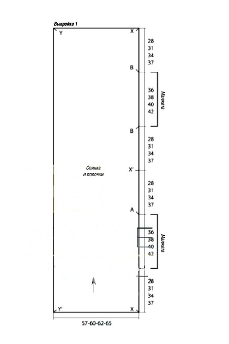 fg2 (465x700, 41Kb)