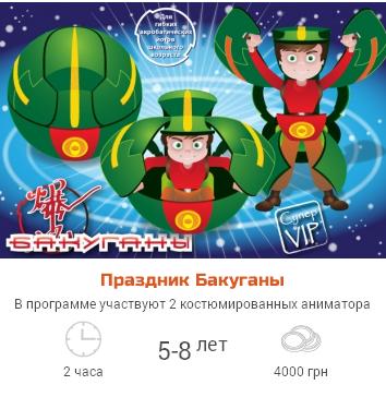 праздник1 (354x364, 213Kb)