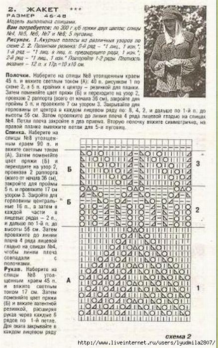 2жакет_кепи2 (438x700, 216Kb)