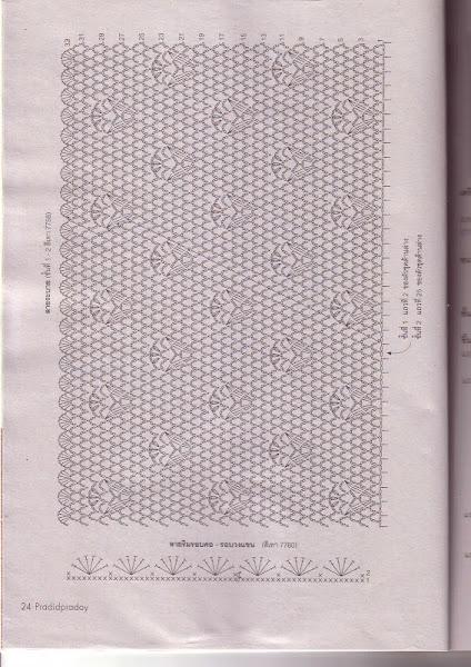 серое (424x600, 107Kb)