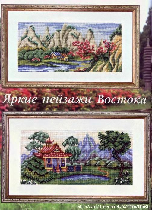 5282851_Chudesnye_mgnoveniya_20090506_3 (504x700, 351Kb)