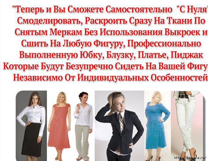 3925073_truskavets_0004 (700x543, 261Kb)
