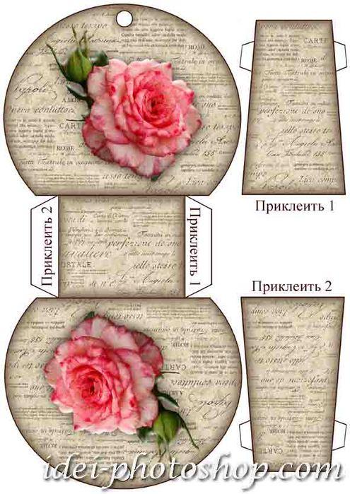 распечатать картинки: