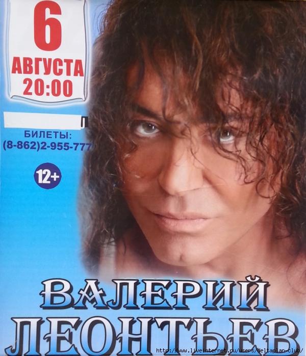 афиша 2013_р (600x700, 292Kb)