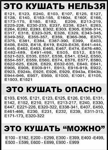 6038824 (345x480, 100Kb)