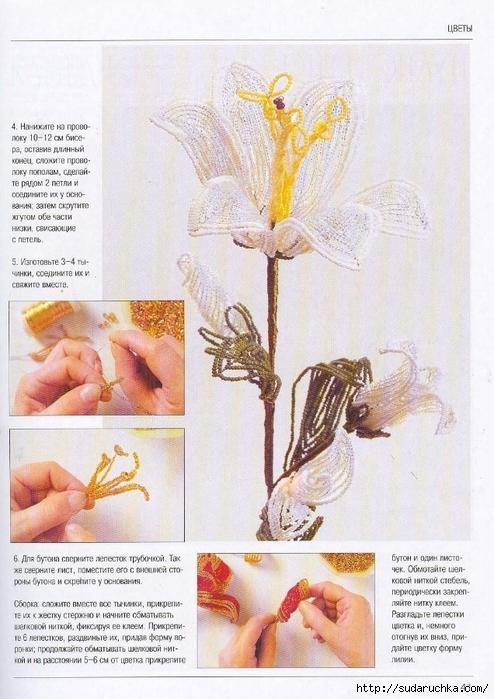 Видео мастер класс по бисеру лилии