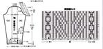 Превью 003b (700x338, 162Kb)