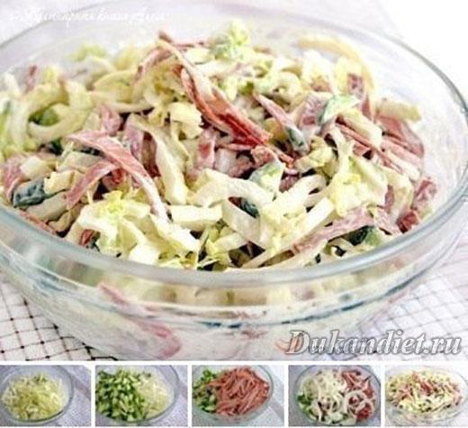 salat (520x475, 62Kb)