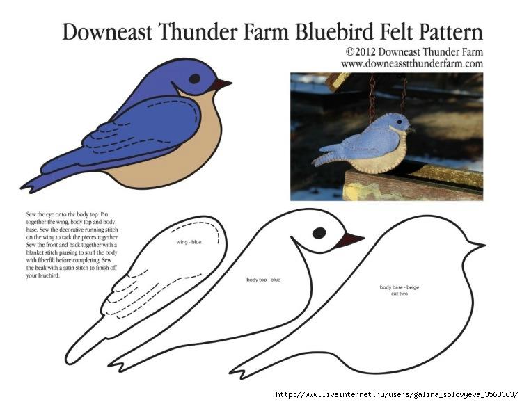 Птичка из фетра выкройки