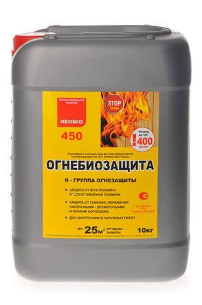 огнебиозащита/3185107_ognebiozashita_kypit (294x443, 38Kb)