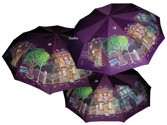 зонт (700x525, 272Kb)