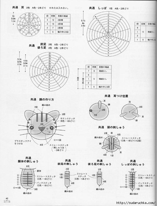 amigurumi_2924 (42) (532x700, 236Kb)