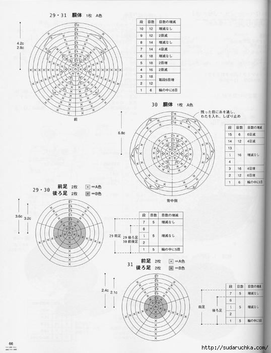 amigurumi_2924 (66) (538x700, 216Kb)