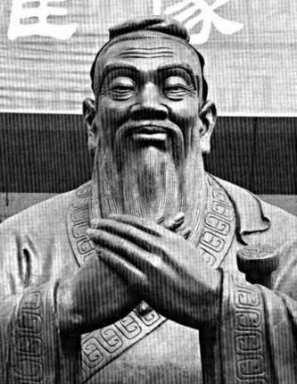 Confucius (333x430, 25Kb)