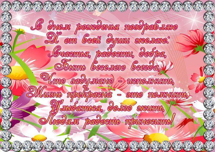 103587118_proxyimgsmail__4_.jpg