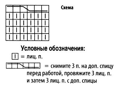 4248238_2 (392x287, 45Kb)