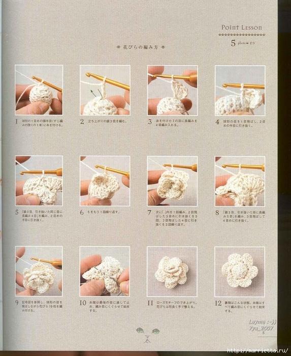 Цветочные мотивы крючком. Японский журнал со схемами (3) (573x700, 317Kb)