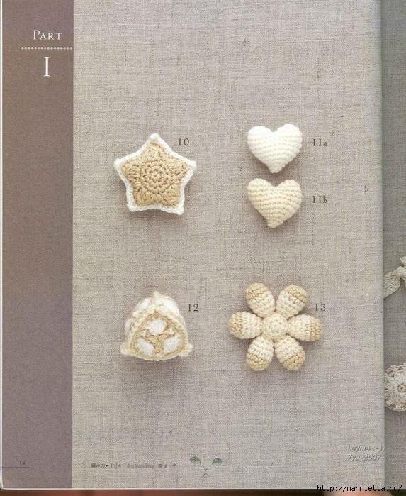Цветочные мотивы крючком. Японский журнал со схемами (10) (573x700, 364Kb)