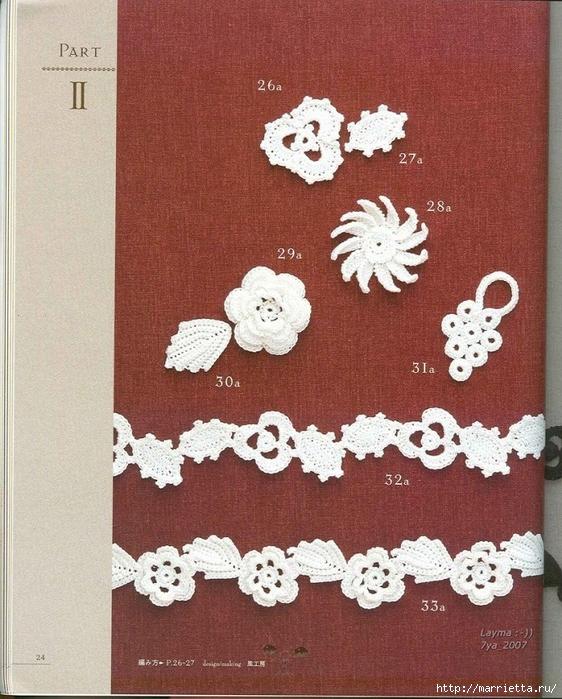 Цветочные мотивы крючком. Японский журнал со схемами (22) (562x700, 353Kb)