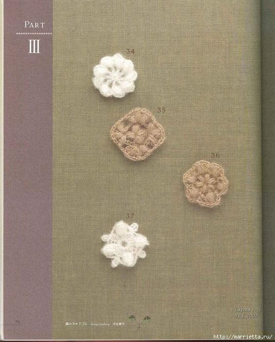 Цветочные мотивы крючком. Японский журнал со схемами (30) (562x700, 343Kb)