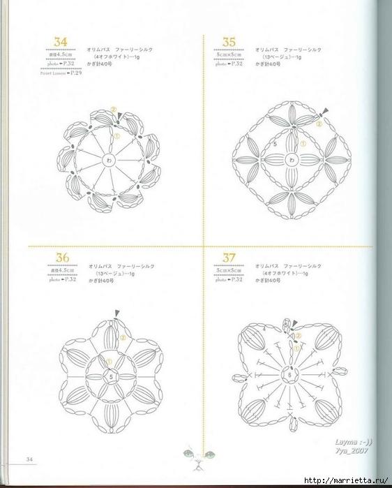 Цветочные мотивы крючком. Японский журнал со схемами (32) (562x700, 158Kb)