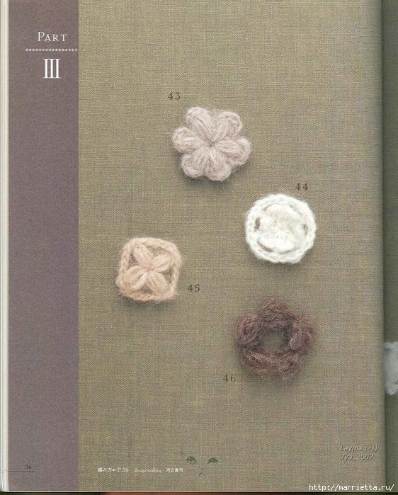 Цветочные мотивы крючком. Японский журнал со схемами (34) (562x700, 353Kb)